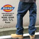 Dickies ディッキーズ 14293 ジーンズ メンズ 夏 ディッキーズ デニム ディッキーズ ジーンズ メンズ ブラック 大きいサイズ メンズ パンツ ボトムス 夏 裾上げ 股下 股下 選べる レングス30 レングス32 ウエスト30〜44インチ (USAモデル)