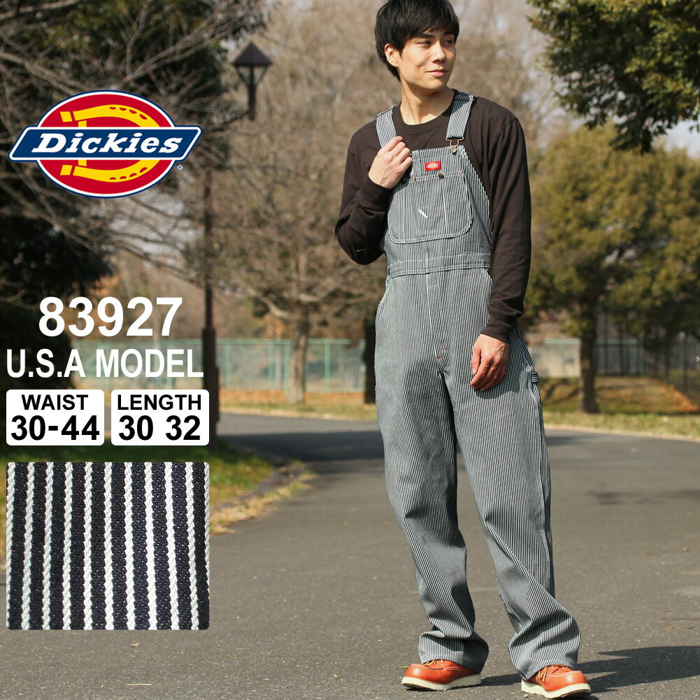 ディッキーズ Dickies オーバーオール メンズ 大きいサイズ ヒッコリー [Dickies ディッキーズ オーバーオール ヒッコリーストライプ オールインワン メンズ サロペット メンズ オーバーオール 大きいサイズ メンズ] (USAモデル) (83297) 父の日プレゼント