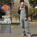 [全品対象10%OFFクーポン配布] ディッキーズ Dickies ディッキーズ オーバーオール メンズ 大きいサイズ ヒッコリー …