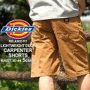 ディッキーズ ハーフパンツ Dickies dx250 ハーフパンツ メンズ ひざ下 デニム ショートパンツ 大きいサイズ メンズ ハーフパンツ メンズ デニム (USAモデル)