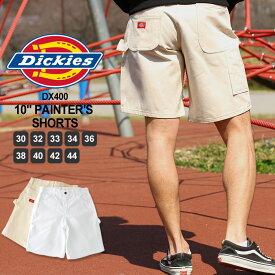 ディッキーズ ハーフパンツ ライブ Dickies ハーフパンツ メンズ 大きいサイズ メンズ ハーフパンツ 白 ホワイト ショートパンツ デニム アメカジ ハーフパンツ デニム (USAモデル)