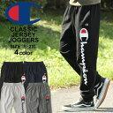 チャンピオン スウェットパンツ メンズ 大きいサイズ USAモデル|ブランド ジョガーパンツ ロゴ アメカジ