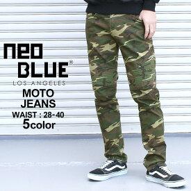 NEO BLUE ネオブルー バイカーデニム メンズ バイカー デニム 迷彩 バイカーデニム メンズ バイカーパンツ ジーンズ バイカー ファッション アメカジ バイカー デニム 黒 ブラック 迷彩 大きいサイズ メンズ (USAモデル)