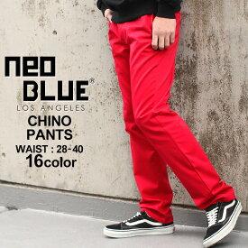 【送料無料】 NEO BLUE ネオブルー チノパン メンズ 大きいサイズ チノパン メンズ スリム チノパンツ チノパン メンズ スリム チノパンツ チノパン スキニー チノパン スリム 大きいサイズ メンズ (USAモデル)