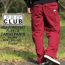 【ビッグサイズ】 PRO CLUB プロクラブ スウェットパンツ メンズ 裏起毛 パンツ メンズ スウェットパンツ 大きいサイズ メンズ パンツ ブラック グレー ネイビー XXL 2L 3L 4L (USAモデル)