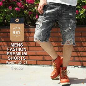 ハーフパンツ メンズ 大きいサイズ デニム ショートパンツ メンズ ダメージ ジーンズ 大きいサイズ メンズ ハーフパンツ 夏 ボトムス (USAモデル)