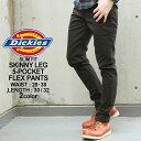 Dickies ディッキーズ スキニー メンズ ストレッチ dickies X-Series スキニーパンツ メンズ 夏 大きいサイズ メンズ パンツ ボトムス メンズ 裾上げ 股下 選べる レングス30/32インチ ウエスト28〜38インチ (USAモデル)