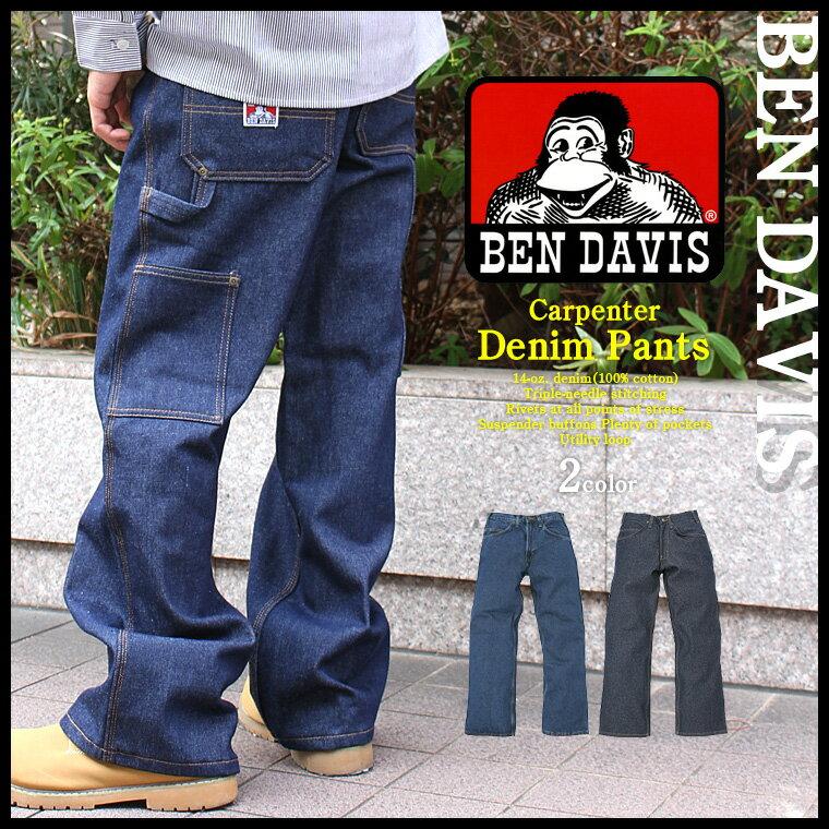 ベンデイビス BEN DAVIS ベンデイビス ペインターパンツ デニム ペインターパンツ メンズ [BEN DAVIS ベンデイビス ペインターパンツ BENDAVIS ワークパンツ ベンズ ベンデイビス パンツ デニム パンツ メンズ ジーンズ 大きいサイズ メンズ] (USAモデル)