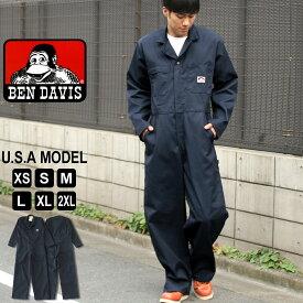 ベンデイビス つなぎ 長袖 メンズ 大きいサイズ USAモデル|ブランド BEN DAVIS