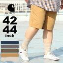 [ビッグサイズ] カーハート ハーフパンツ メンズ 大きいサイズ 102514 USAモデル|ショートパンツ 作業着 作業服 アメカジ|ブランド Carhartt