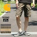 カーハート ハーフパンツ カーゴ メンズ 大きいサイズ 103542 USAモデル|カーゴショーツ 作業着 作業服 アメカジ|ブランド Carhartt