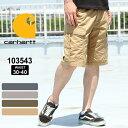 カーハート ハーフパンツ カーゴ リップストップ メンズ 大きいサイズ 103543 USAモデル|カーゴショーツ 作業着 作業服 アメカジ|ブランド Carhartt