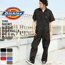 Dickies ディッキーズ つなぎ 半袖 dickies 33999 つなぎ用 dickies つなぎ 半袖 作業服用 作業着 半袖 大きいサイズ メンズ S/M/L/XL/2XL (USAモデル)