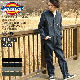 [ディッキーズ] [Dickies] ディッキーズ つなぎ 長袖 大きいサイズ メンズ 【ディッキーズ Dickies つなぎ メンズ つなぎ 作業服 つなぎ おしゃれ つなぎ ディッキーズ 作業服 dickies 48799 大きいサイズ メンズ XL XXL 2XL 2L 3L】 (USAモデル)