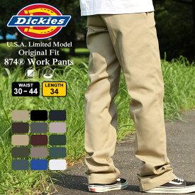 【送料無料】 Dickies ディッキーズ 874 レングス34 ワークパンツ メンズ 大きいサイズ 股下34 (USAモデル)