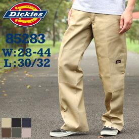 Dickies ディッキーズ 85283 ワークパンツ ダブルニー 大きいサイズ メンズ パンツ ボトムス ディッキーズ ダブルニー ディッキーズ ワークパンツ 夏 裾上げ 股下 選べる レングス30 レングス32 ウエスト30〜44インチ (USAモデル)