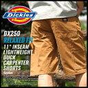 ディッキーズ Dickies ハーフパンツ メンズ 大きいサイズ メンズ ハーフパンツ 【Dickies ディッキーズ ハーフパンツ メンズ ひざ下 ショートパンツ デニム ペインターパンツ ショート