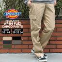 Dickies ディッキーズ カーゴパンツ メンズ 太め ストレッチ メンズ カーゴパンツ 夏 大きいサイズ メンズ パンツ ボトムス 夏 裾上げ 股下 選べる レングス30/32インチ ウエスト30〜44インチ (USAモデル)