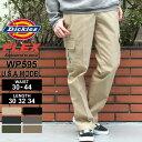 Dickies ディッキーズ カーゴパンツ メンズ 太め ストレッチ メンズ カーゴパンツ 大きいサイズ メンズ パンツ ボトムス 裾上げ 股下 選べる レングス30/32インチ ウエスト30〜44インチ (USAモデル)