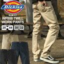 Dickies ディッキーズ ワークパンツ メンズ スリムフィット ディッキーズ チノパン メンズ 夏 大きいサイズ メンズ パンツ ボトムス メンズ 裾上げ 股下 選べる レングス30/32インチ ウエスト28〜44インチ (USAモデル)