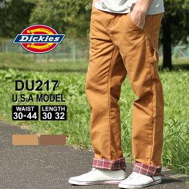 【送料無料】 Dickies ディッキーズ ペインターパンツ ダック 大きいサイズ メンズ 防寒 パンツ フランネルパンツ 秋冬 股下30インチ 股下32インチ ウエスト 30〜44インチ (USAモデル)