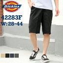 ディッキーズ 42283F フレックス ハーフパンツ ストレッチ 軽量 メンズ 大きいサイズ|ブランド アメカジ USAモデル ショートパンツ ショーツ 短パン ワークパンツ 伸縮