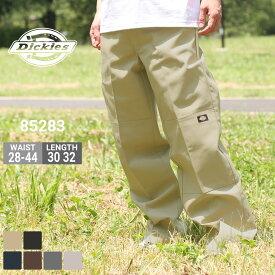 【送料無料】 ディッキーズ ダブルニー 85283 Dickies ワークパンツ 大きいサイズ メンズ 作業着 作業服 (USAモデル)