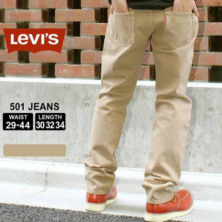Levi's Levis リーバイス 501 COLOR WASH DENIM JEANS ジーンズ リーバイス 501 [Levi's Levis リーバイス チノパン ジーンズ リーバイス 501 ジーンズ メンズ 大きいサイズ メンズ デニム ジーパン メンズ Levi's501 Levis501 リーバイス501] (USAモデル)