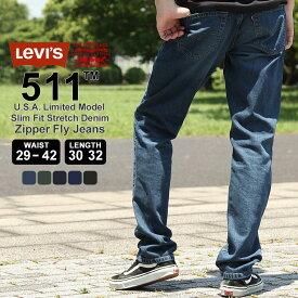 Levi's Levis リーバイス 511 usa スリムフィット ジーンズ メンズ 夏 大きいサイズ メンズ パンツ メンズ 夏 ボトムス ジーンズ メンズ 裾上げ リーバイス 511 ブラック ストレッチ 股下 選べる レングス30〜32インチ ウエスト29〜42インチ (USAモデル)