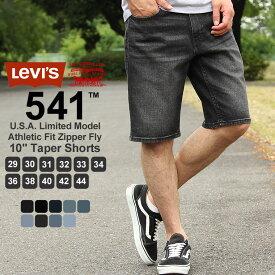 Levi's Levis リーバイス 541 リーバイス ハーフパンツ メンズ デニム ショートパンツ メンズ 大きいサイズ メンズ ハーフパンツ 夏 ウエスト29〜44インチ (USAモデル)
