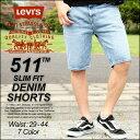 Levi's リーバイス 511 ハーフパンツ メンズ デニム ショートパンツ メンズ 大きいサイズ メンズ リーバイス ハーフパンツ デニム メンズ levis511 SLIM FIT SHORTS