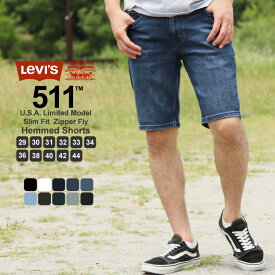 Levi's Levis リーバイス 511 リーバイス ハーフパンツ メンズ デニム ショートパンツ メンズ 大きいサイズ メンズ ハーフパンツ 夏 ウエスト29〜44インチ (USAモデル)