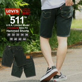 Levis Levis リーバイス 511 ハーフパンツ メンズ デニム リーバイス ハーフパンツ デニム メンズ 大きいサイズ メンズ ハーフパンツ デニム ショートパンツ メンズ リーバイス 511 usa ウエスト30〜44インチ (USAモデル)