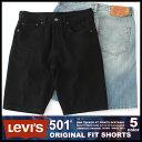 リーバイス Levi's Levis リーバイス 501 ハーフパンツ デニム 大きいサイズ メンズ Levi's501 ORIGINAL FIT SHORTS [Levi's 501 Levis 5