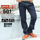 Levi's Levis リーバイス 501 ブラック ジーンズ メンズ 夏 大きいサイズ メンズ パンツ メンズ 夏 ボトムス リーバイス 501 usa ダメージ ジーンズ メンズ 裾上げ 股下 選べる レングス30〜32インチ ウエスト29〜44インチ [0115] [0660] [2331]