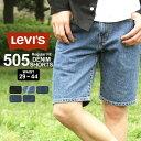 Levi's Levis リーバイス 505 リーバイス ハーフパンツ メンズ デニム ショートパンツ メンズ 大きいサイズ メンズ ハーフパンツ 夏 ウエスト29〜44インチ (USAモデル)