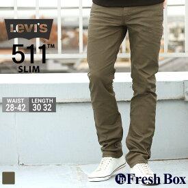 リーバイス 511 ジッパーフライ 大きいサイズ USAモデル|ブランド Levi's Levis|ジーンズ デニム ジーパン アメカジ カジュアル