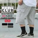 【ビッグサイズ】 PRO CLUB プロクラブ スウェット ハーフパンツ メンズ 大きいサイズ カーゴパンツ ハーフ スウェットショーツ XL XXL LL 2L 3L (USAモデル)
