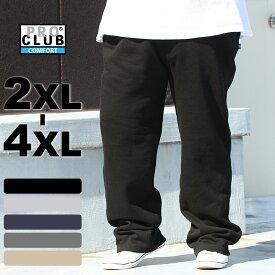 【送料無料】 [ビッグサイズ] プロクラブ スウェットパンツ 裏起毛 メンズ 大きいサイズ 164 USAモデル|ブランド PRO CLUB