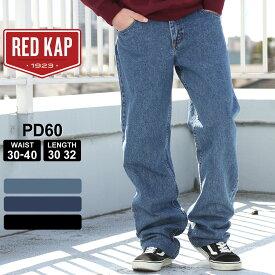 【送料無料】 レッドキャップ デニムパンツ ウォッシュ加工 リラックスフィット メンズ 大きいサイズ PD60 USAモデル|ジーンズ ジーパン アメカジ|ブランド RED KAP
