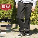 レッドキャップ ワークパンツ ジッパーフライ メンズ 大きいサイズ PT20 USAモデル|作業着 作業服 アメカジ|ブランド RED KAP