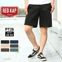 レッドキャップ ハーフパンツ メンズ 大きいサイズ PT26 USAモデル|ショートパンツ 作業着 作業服 アメカジ|ブランド RED KAP