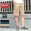 レッドキャップ ハーフパンツ セルフォンポケット メンズ 大きいサイズ PT4C USAモデル|ショートパンツ 作業着 作業服 アメカジ|ブランド RED KAP
