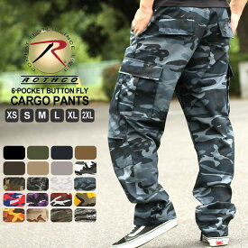 ROTHCO ロスコ カーゴパンツ メンズ 大きい 6ポケット 全20色 ボタンフライ 迷彩 パンツ ミリタリーパンツ メンズ迷彩 大きいサイズ メンズ パンツ ボトムス XS/S/M/L/XL/2XL (USAモデル)