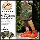 【2本で送料無料】 ROTHCO ロスコ ハーフパンツ メンズ 大きいサイズ [USAモデル] ロスコ ROTHCO ハーフパンツ メンズ…