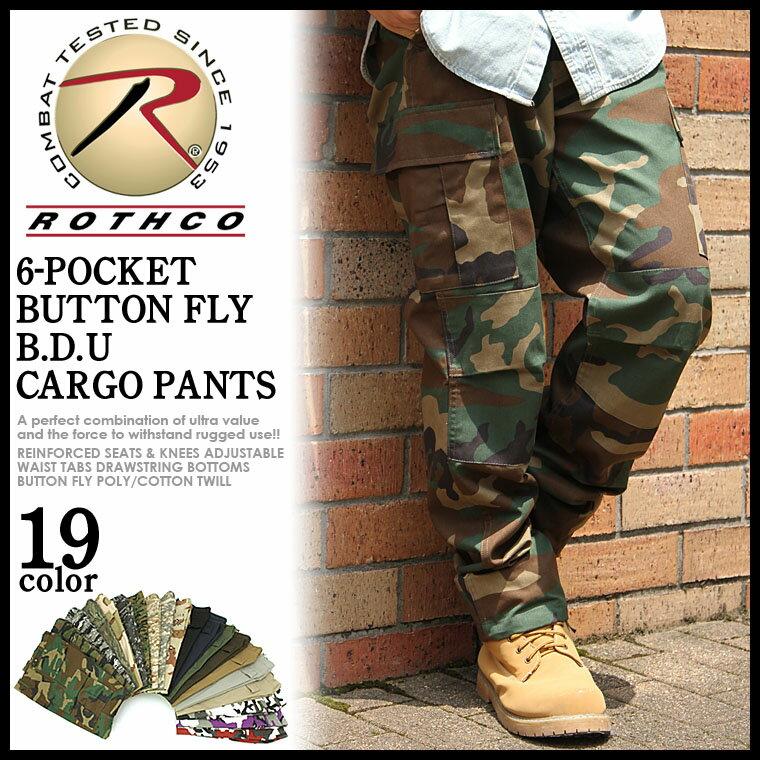 【2本で送料無料】 ROTHCO (ロスコ) カーゴパンツ メンズ 大きいサイズ メンズ ボタンフライ [ロスコ ROTHCO カーゴパンツ メンズ 黒 ロスコ カーゴパンツ 6ポケット 迷彩 パンツ 迷彩柄 パンツ ブラウン ブラック ミリタリーパンツ 米軍 XL XXL LL 2L 3L] (USAモデル)