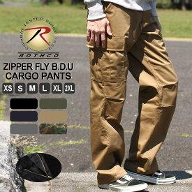 ROTHCO ロスコ カーゴパンツ メンズ 大きい 6ポケット ジッパーフライ 迷彩 パンツ ミリタリーパンツ メンズ迷彩 大きいサイズ メンズ パンツ ボトムス 夏 XS/S/M/L/XL/2XL (USAモデル)
