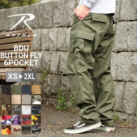 【送料無料】 ROTHCO ロスコ カーゴパンツ メンズ 黒 大きいサイズ カモフラ 迷彩 パンツ メンズ BDU パンツ 6ポケット XS S M L XL 2XL (USAモデル)