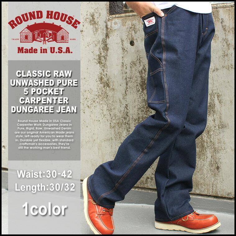 【送料299円】 ROUND HOUSE ラウンドハウス ペインター 大きいサイズ メンズ ラウンドハウス 101 [ラウンドハウス ROUND HOUSE ペインターパンツ メンズ デニム ジーンズ ペインターパンツ メンズ 大きいサイズ メンズ 作業着 作業服] (USAモデル)