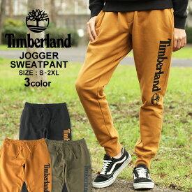 Timberland ティンバーランド スウェットパンツ メンズ 裏起毛 ジョガーパンツ スウェット パンツ アメカジ ブランド 大きいサイズ メンズ パンツ ボトムス 夏 (USAモデル)